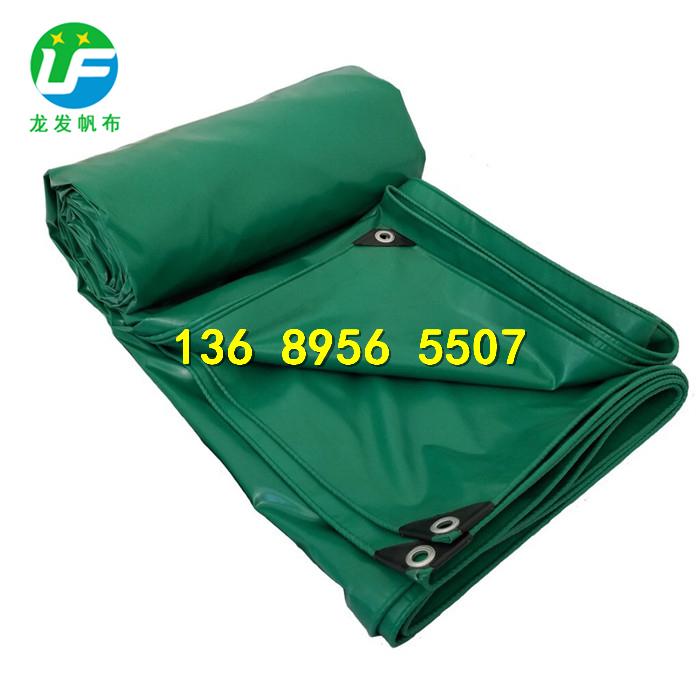 LF-04成品篷布