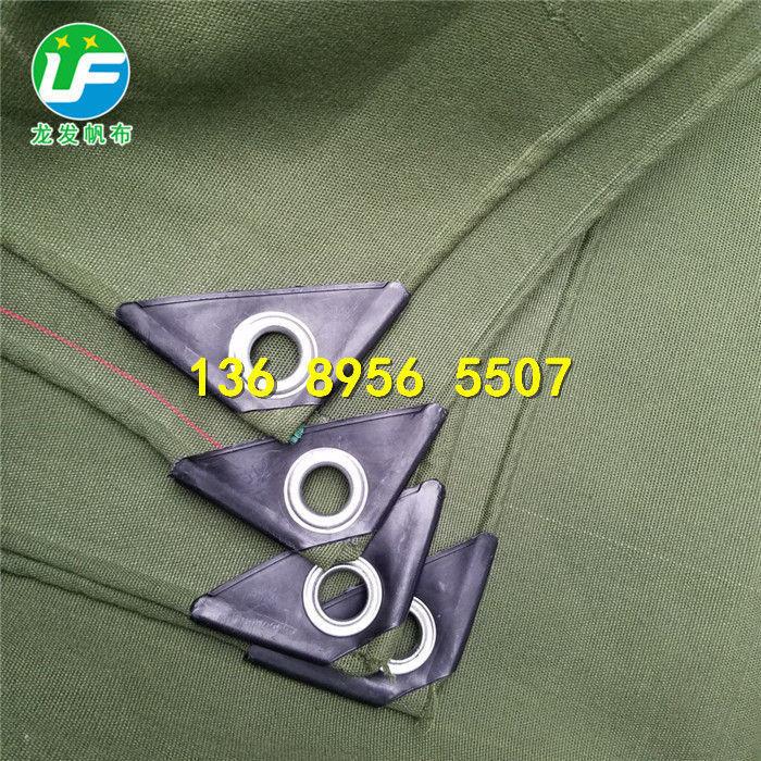 LF-14 2有机硅布