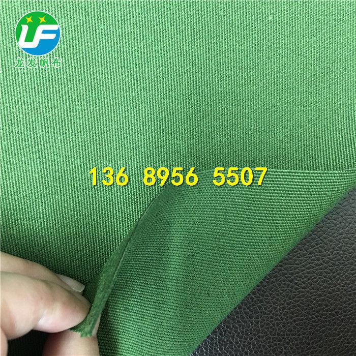 LF-14 3绿色军用篷布
