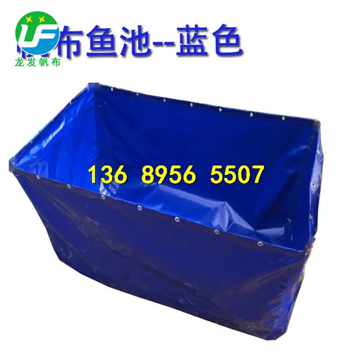 LF-30 5 水箱布