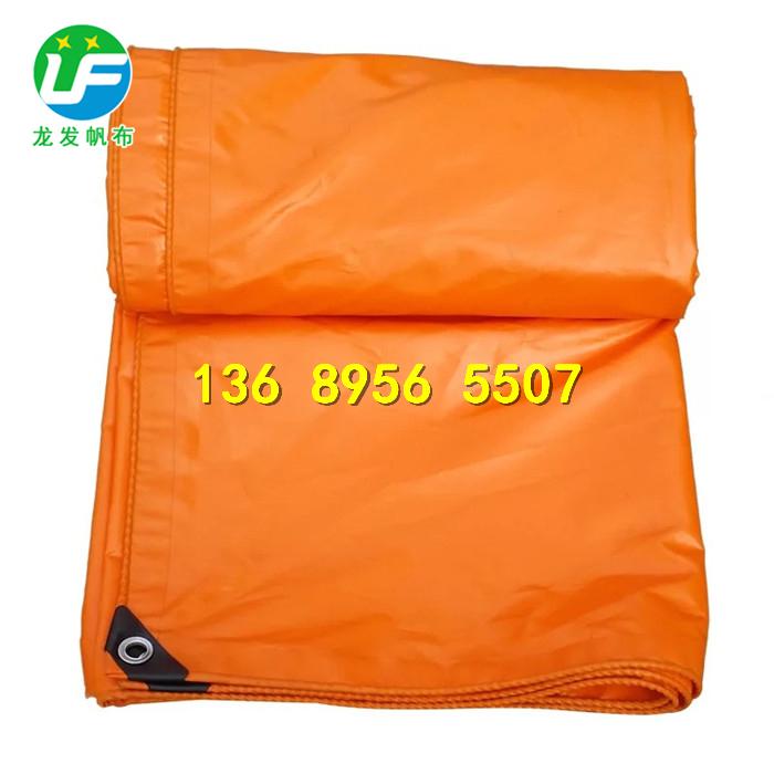 LF-刀刮布 薄橙2