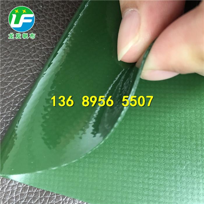 LF-刀刮布 军绿