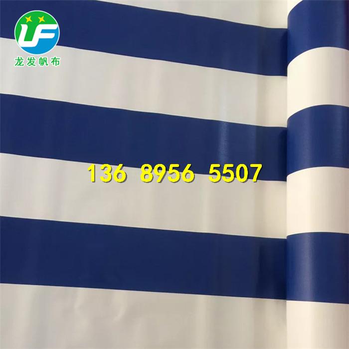 LF-彩条夹网布